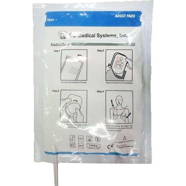 NF 1200 Adult Electrode Defib Pads (1 PAIR)